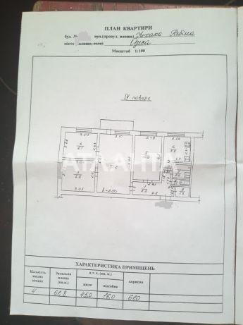 Продается 4-комнатная Квартира на ул. Ицхака Рабина — 31 000 у.е. (фото №11)