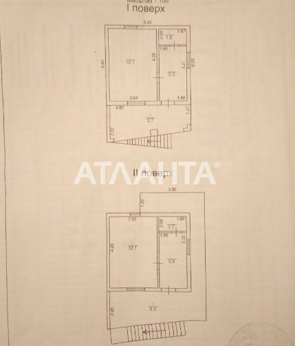 Продается Дача  — 35 000 у.е. (фото №13)