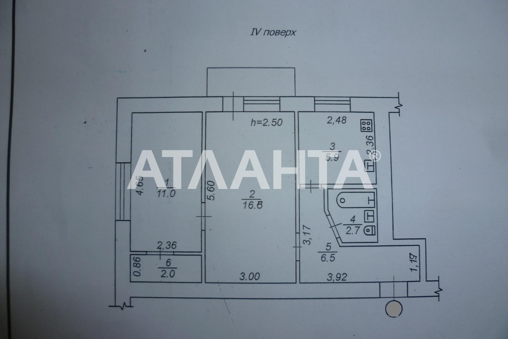 Продается 2-комнатная Квартира на ул. Среднефонтанская — 38 000 у.е. (фото №4)