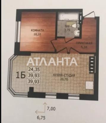 Продается 1-комнатная Квартира на ул. Николаевская — 28 000 у.е. (фото №2)