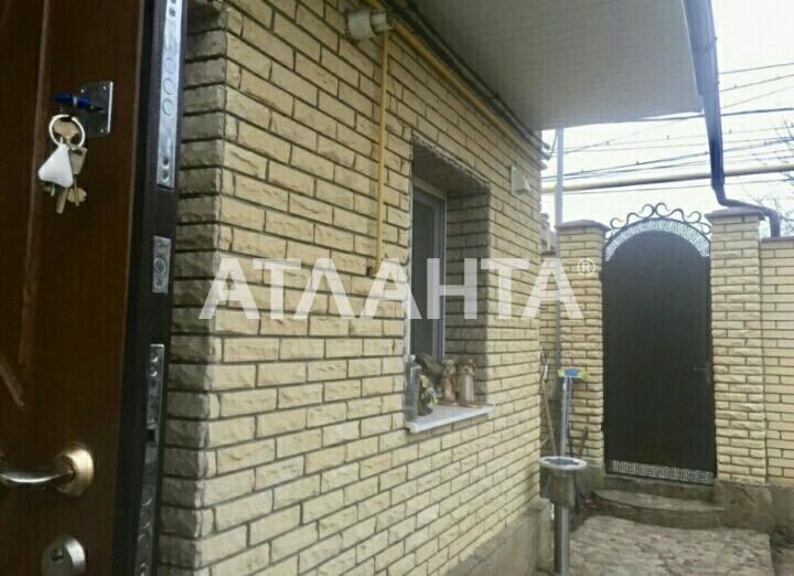 Продается Дом на ул. Мира — 63 000 у.е.