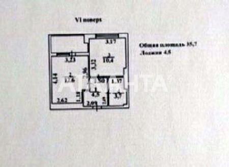 Продается 1-комнатная Квартира на ул. Небесной Сотни Пр. (Жукова Марш. Пр., Ленинской Искры Пр.) — 38 000 у.е. (фото №9)