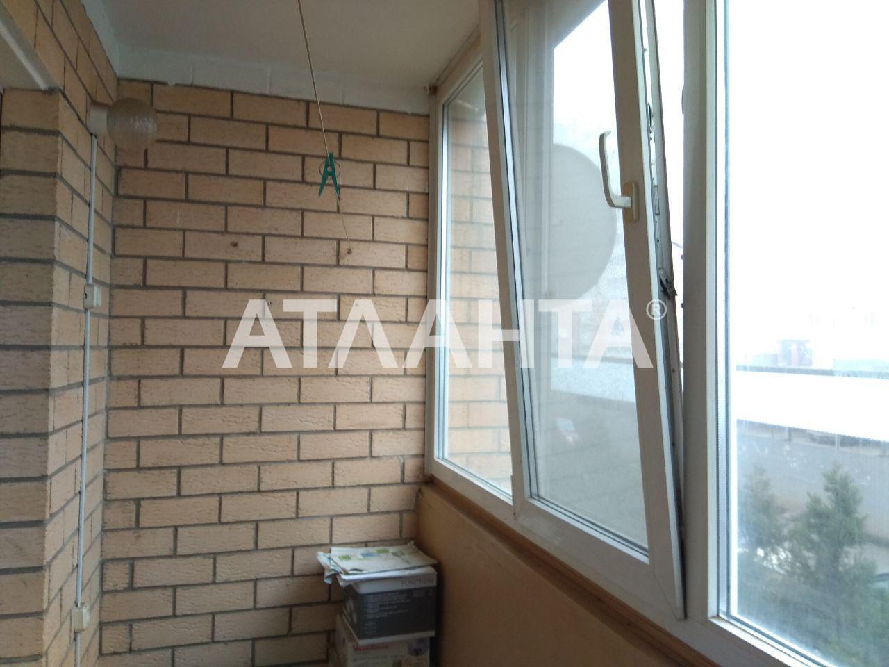 Продается 1-комнатная Квартира на ул. Радужный М-Н — 32 000 у.е. (фото №3)
