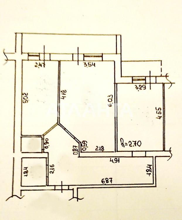 Продается 2-комнатная Квартира на ул. Сегедская — 86 000 у.е. (фото №6)