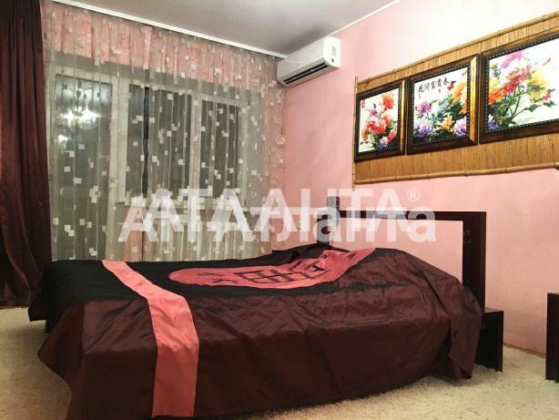Сдается 3-комнатная Квартира на ул. Армейская (Ленинского Батальона) — 552 у.е./мес. (фото №2)