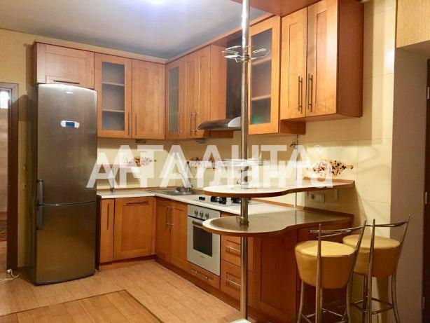 Сдается 3-комнатная Квартира на ул. Армейская (Ленинского Батальона) — 552 у.е./мес.