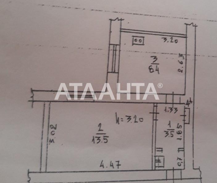 Продается 1-комнатная Квартира на ул. Черноморского Казачества — 16 500 у.е. (фото №5)