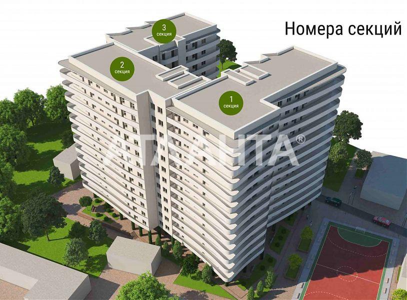 Продается 1-комнатная Квартира на ул. Тополинный Пер. — 40 000 у.е. (фото №2)