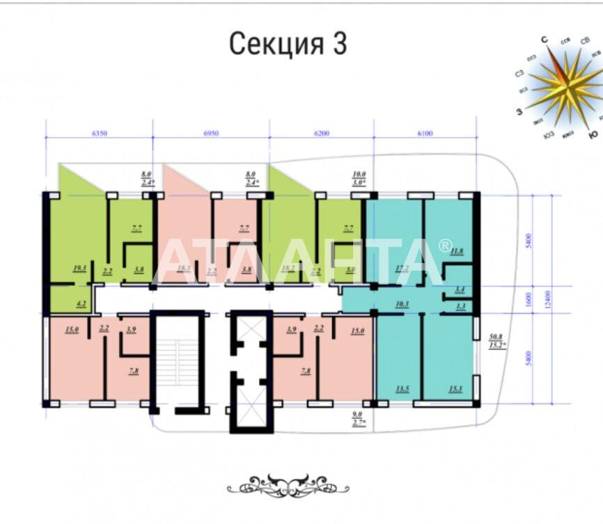 Продается 1-комнатная Квартира на ул. Тополинный Пер. — 40 000 у.е. (фото №3)