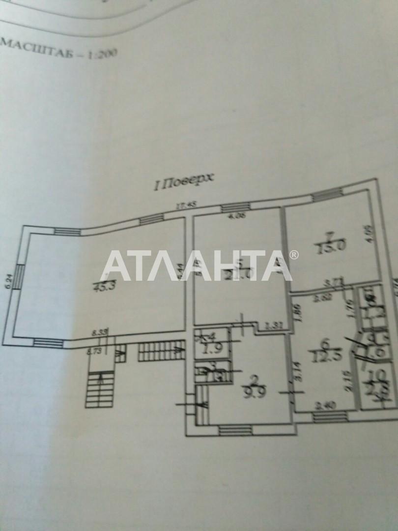 Продается Дом на ул. 4-Я Линия Люстдорфской Дор. — 95 000 у.е. (фото №15)