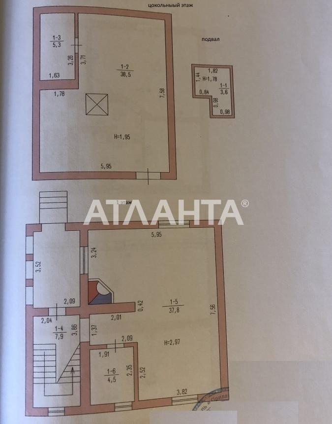 Продается Дом на ул. Малиновая — 160 000 у.е. (фото №18)