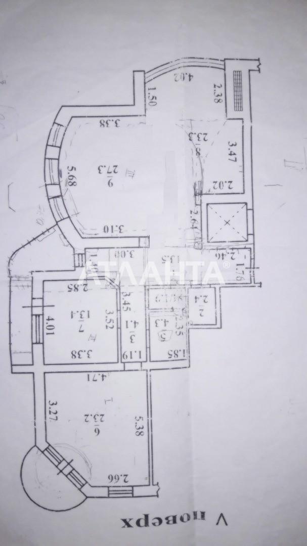 Продается 2-комнатная Квартира на ул. Фонтанская Дор. (Перекопской Дивизии) — 300 000 у.е. (фото №12)