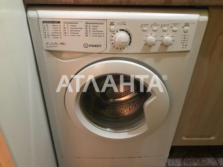 Продается 1-комнатная Квартира на ул. Ризовская (Севастопольская) — 15 500 у.е. (фото №6)