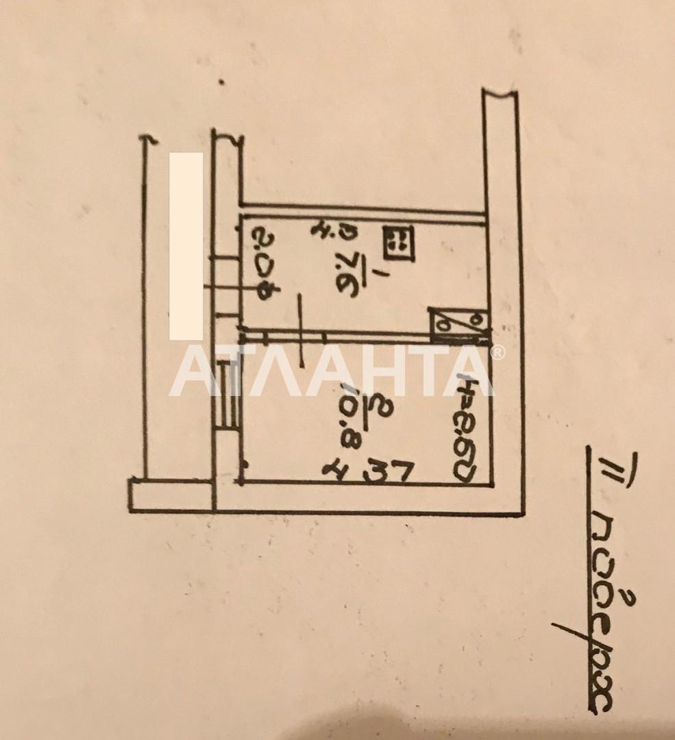 Продается 1-комнатная Квартира на ул. Ризовская (Севастопольская) — 15 500 у.е. (фото №8)