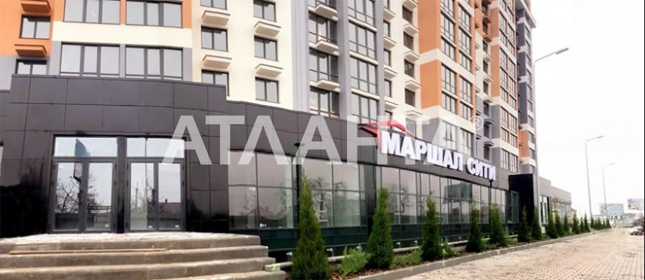 Продается 1-комнатная Квартира на ул. Строителей — 27 000 у.е.