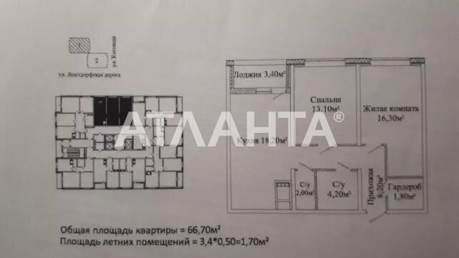 Продается 2-комнатная Квартира на ул. Костанди — 80 700 у.е. (фото №4)