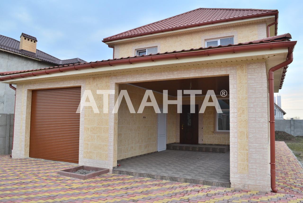Продается Дом на ул. Массив №30 — 135 000 у.е. (фото №11)