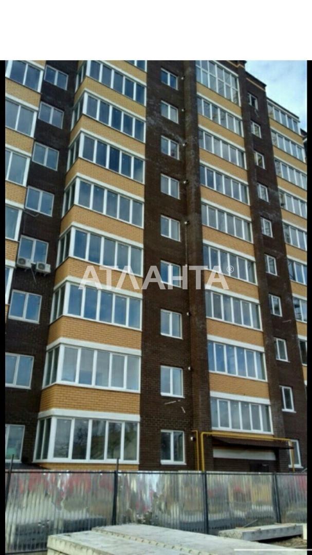 Продается 1-комнатная Квартира на ул. Независимости — 19 000 у.е.