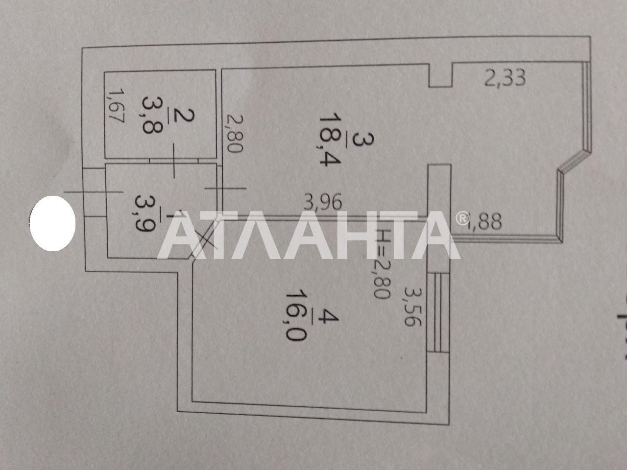 Продается 1-комнатная Квартира на ул. Независимости — 19 000 у.е. (фото №4)