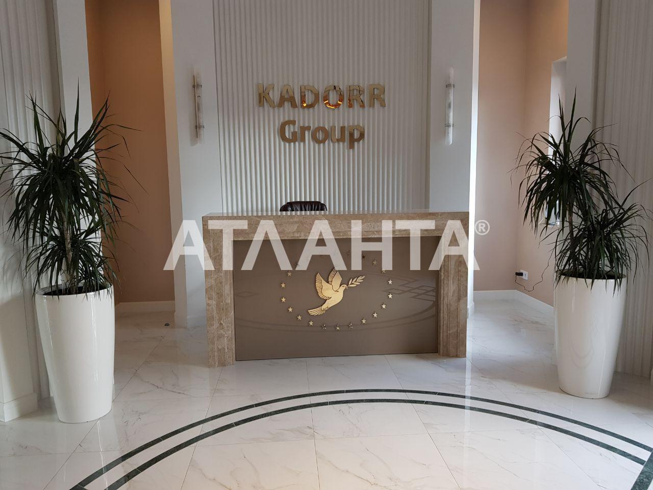 Продается 1-комнатная Квартира на ул. Фонтанская Дор. (Перекопской Дивизии) — 41 500 у.е. (фото №2)