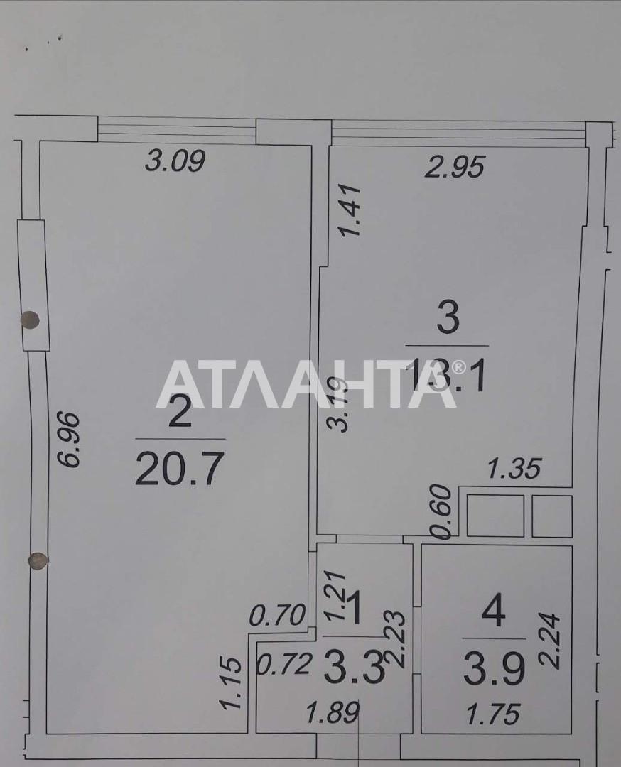 Продается 1-комнатная Квартира на ул. Фонтанская Дор. (Перекопской Дивизии) — 41 500 у.е. (фото №5)