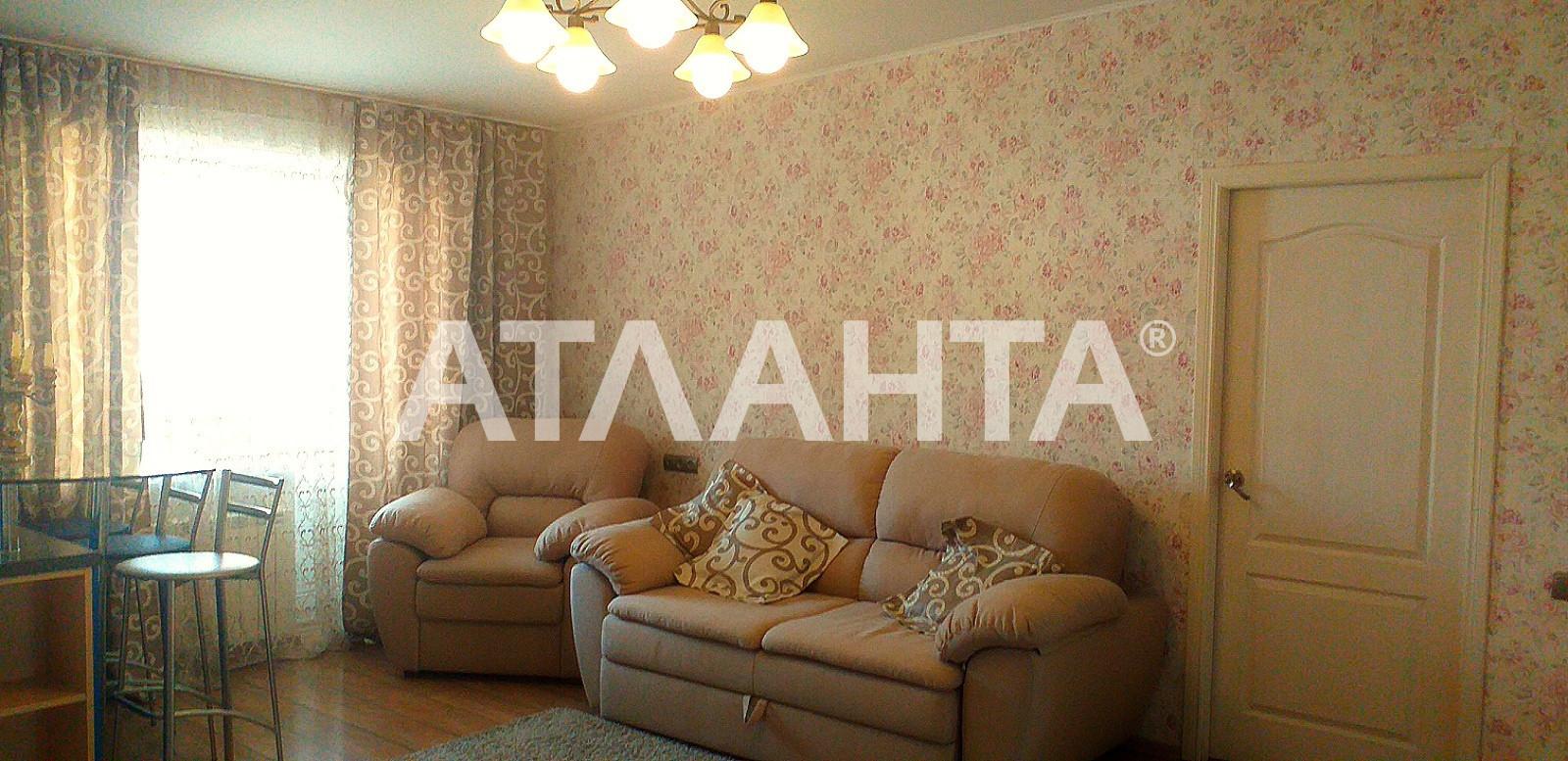 Продается 2-комнатная Квартира на ул. Пионерская (Варламова, Академическая) — 42 000 у.е. (фото №4)