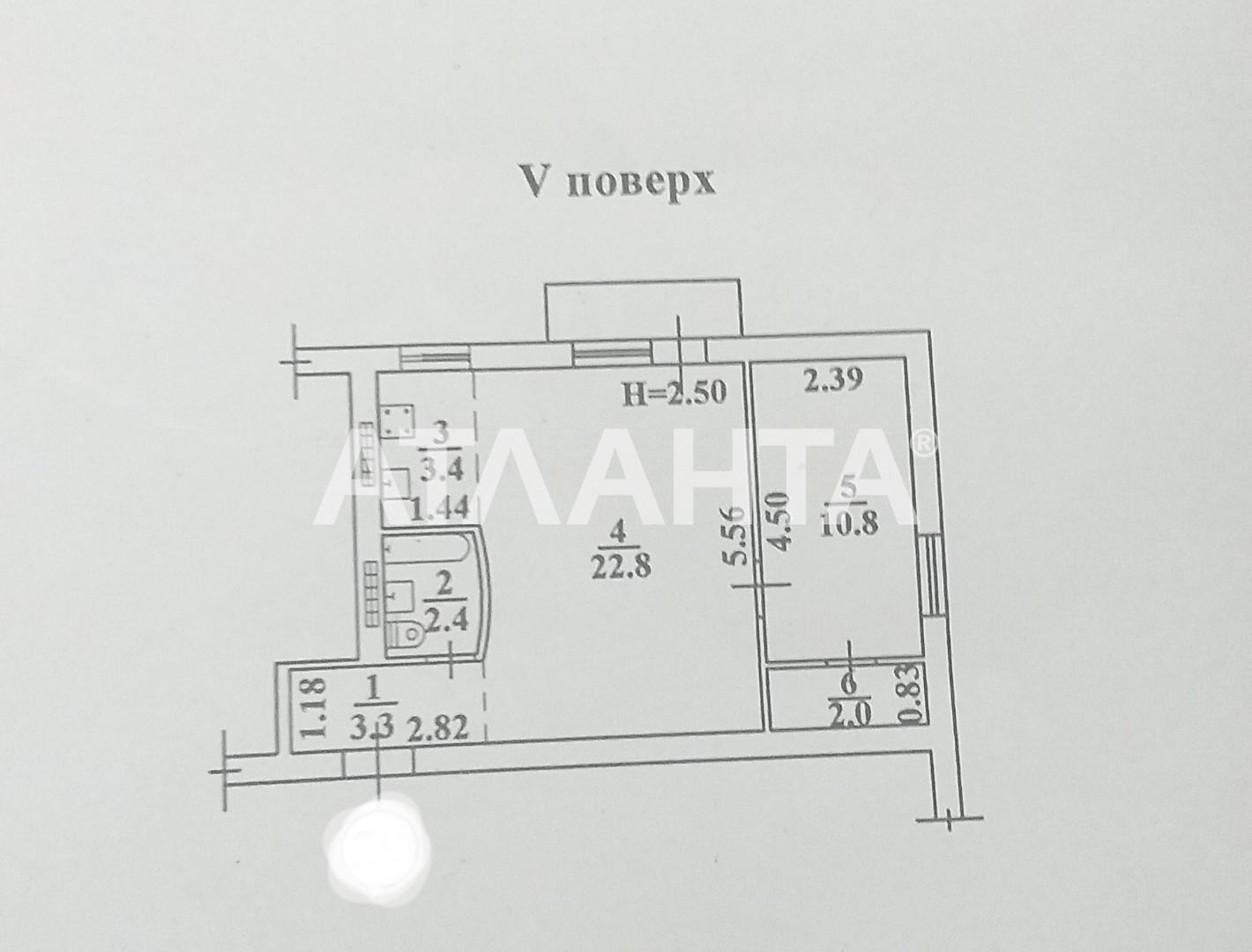 Продается 2-комнатная Квартира на ул. Пионерская (Варламова, Академическая) — 42 000 у.е. (фото №8)