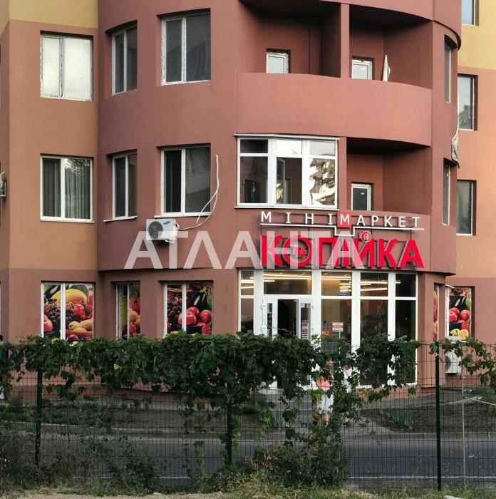 Продается 1-комнатная Квартира на ул. Педагогическая — 47 000 у.е. (фото №3)