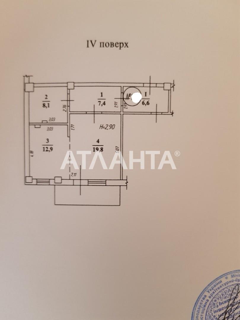 Продается 1-комнатная Квартира на ул. Педагогическая — 47 000 у.е. (фото №5)