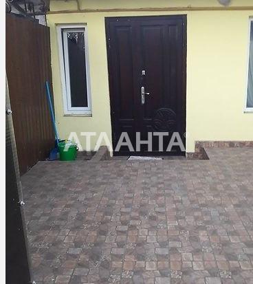 Продается 2-комнатная Квартира на ул. Степовая (Мизикевича) — 36 000 у.е. (фото №8)
