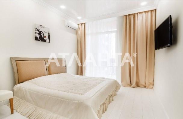 Продается 2-комнатная Квартира на ул. Гагаринское Плато — 95 000 у.е.