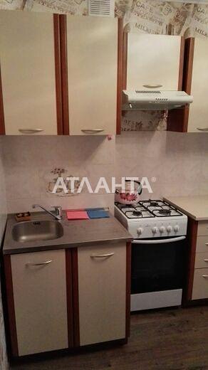 Продается 1-комнатная Квартира на ул. Крымская — 28 000 у.е. (фото №3)