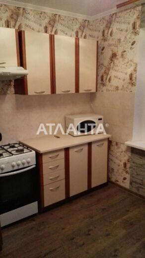 Продается 1-комнатная Квартира на ул. Крымская — 28 000 у.е. (фото №4)