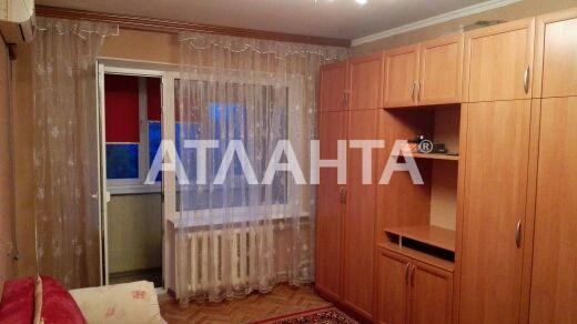 Продается 1-комнатная Квартира на ул. Крымская — 28 000 у.е.