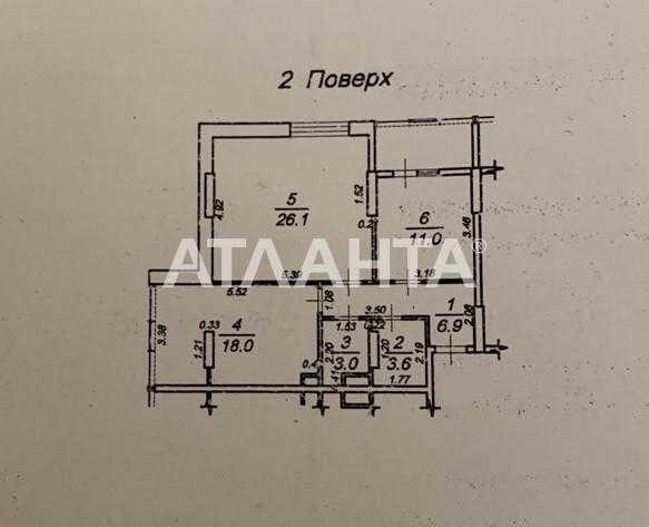 Продается 2-комнатная Квартира на ул. Жемчужная — 94 000 у.е. (фото №10)