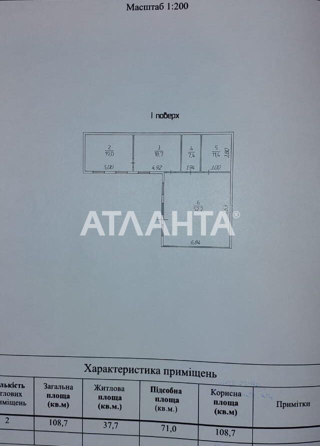 Продается 5-комнатная Квартира на ул. Новосельского (Островидова) — 75 000 у.е. (фото №2)