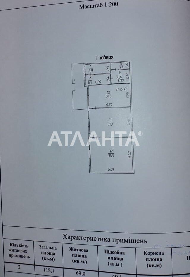 Продается 5-комнатная Квартира на ул. Новосельского (Островидова) — 75 000 у.е. (фото №3)