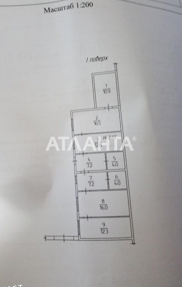 Продается 5-комнатная Квартира на ул. Ушинского Пер. — 45 000 у.е. (фото №2)
