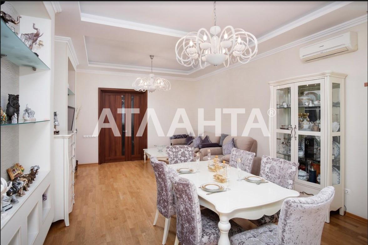 Продается 3-комнатная Квартира на ул. Довженко — 310 000 у.е.