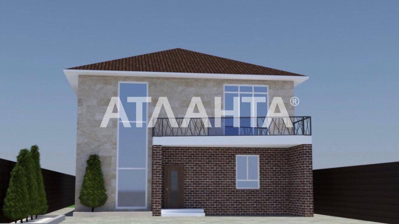 Продается Дом на ул. Ясногорская — 140 000 у.е. (фото №3)