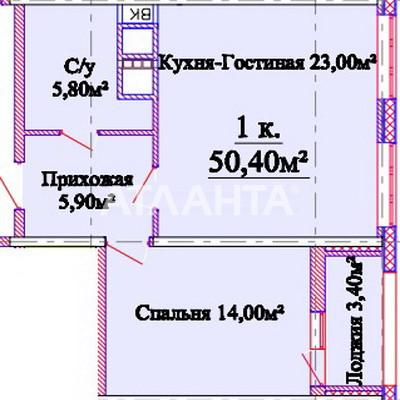 Продается 1-комнатная Квартира на ул. Толбухина — 43 000 у.е. (фото №2)