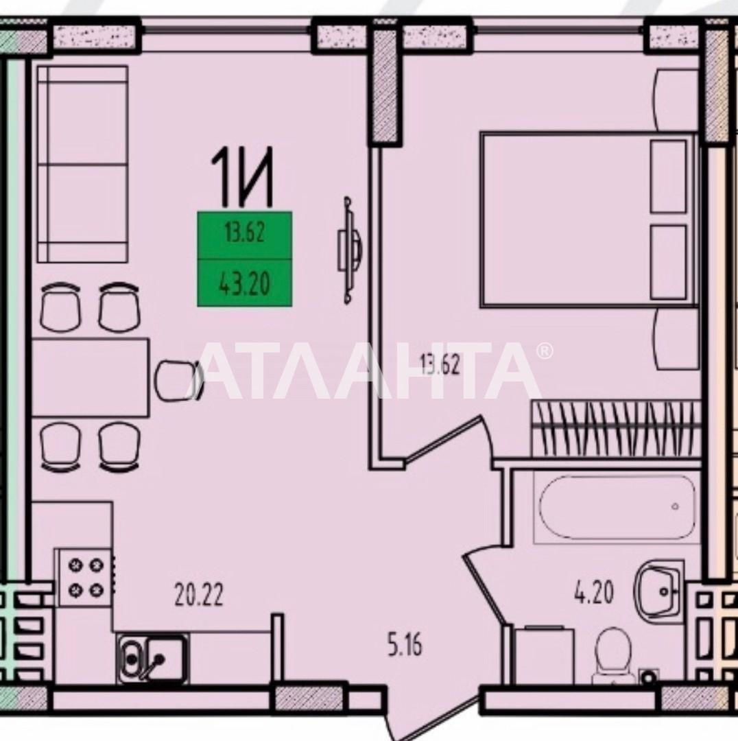 Продается 1-комнатная Квартира на ул. Марсельская — 27 000 у.е.