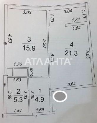Продается 1-комнатная Квартира на ул. Каманина — 42 000 у.е. (фото №4)