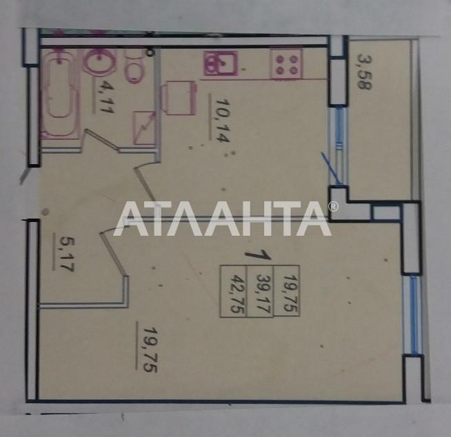 Продается 1-комнатная Квартира на ул. Радужный М-Н — 38 000 у.е. (фото №14)