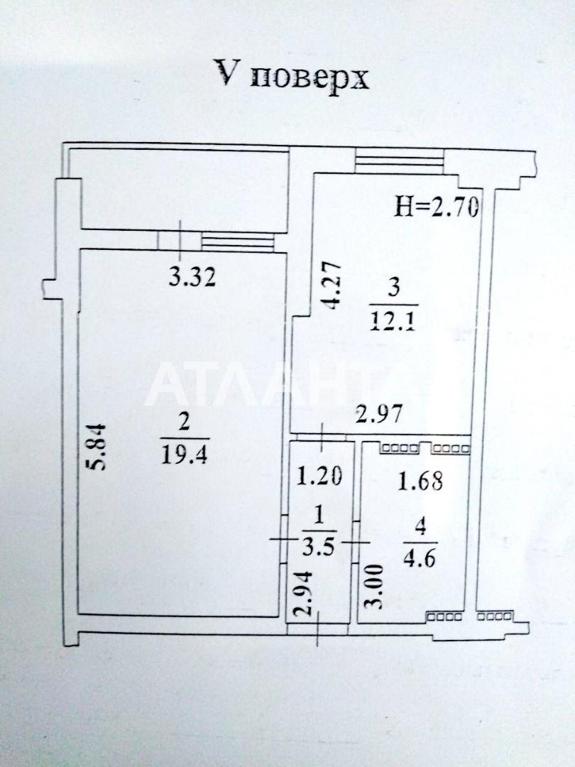 Продается 1-комнатная Квартира на ул. Бочарова Ген. — 25 500 у.е. (фото №2)