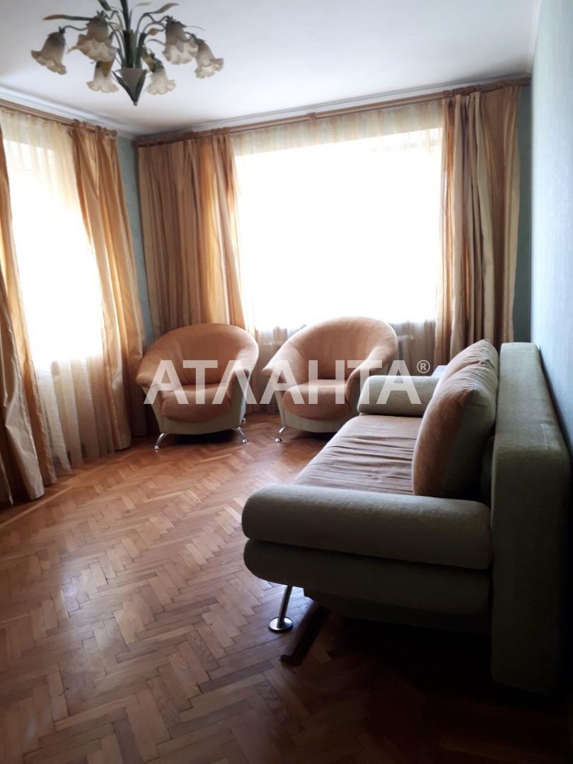 Продается 3-комнатная Квартира на ул. Артиллерийский 2-Й Пер. — 54 000 у.е.