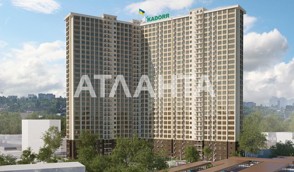 Продается 1-комнатная Квартира на ул. Бассейная — 29 164 у.е.