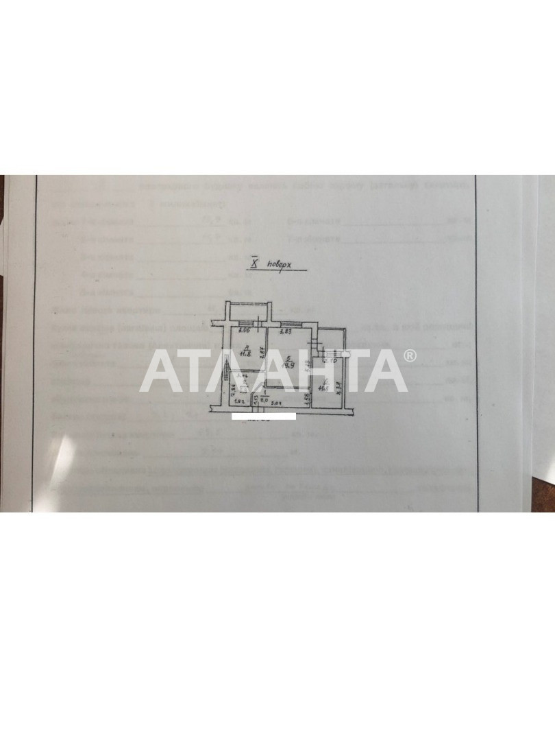 Продается 2-комнатная Квартира на ул. Марсельская — 53 000 у.е. (фото №12)