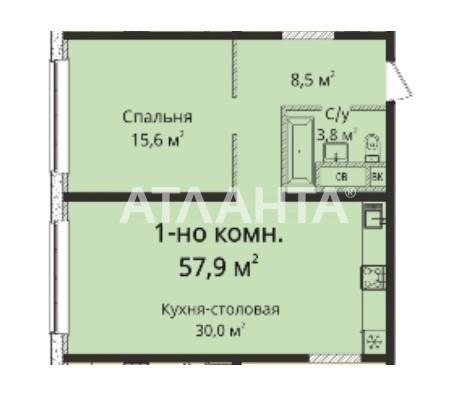 Продается 1-комнатная Квартира на ул. Гагаринское Плато — 60 100 у.е.