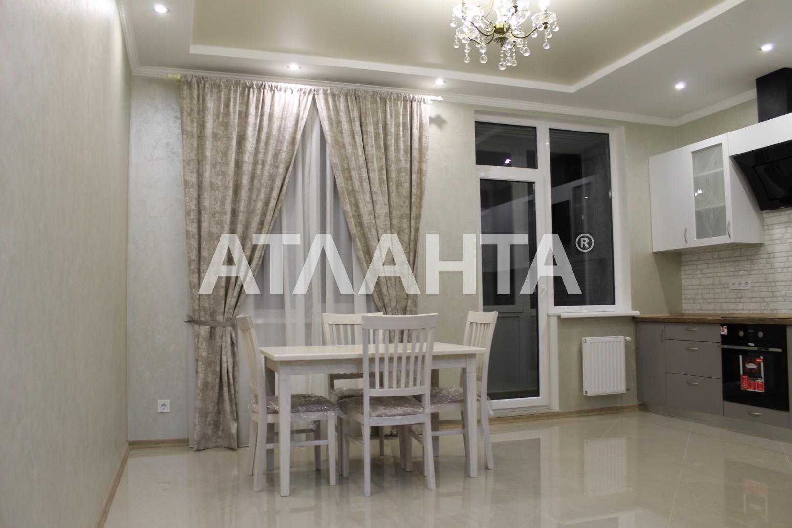 Продается 2-комнатная Квартира на ул. Люстдорфская Дор. (Черноморская Дор.) — 70 000 у.е.